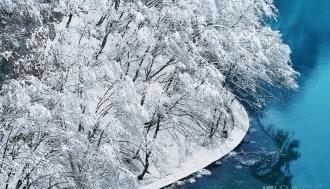 zimska-rapsodija